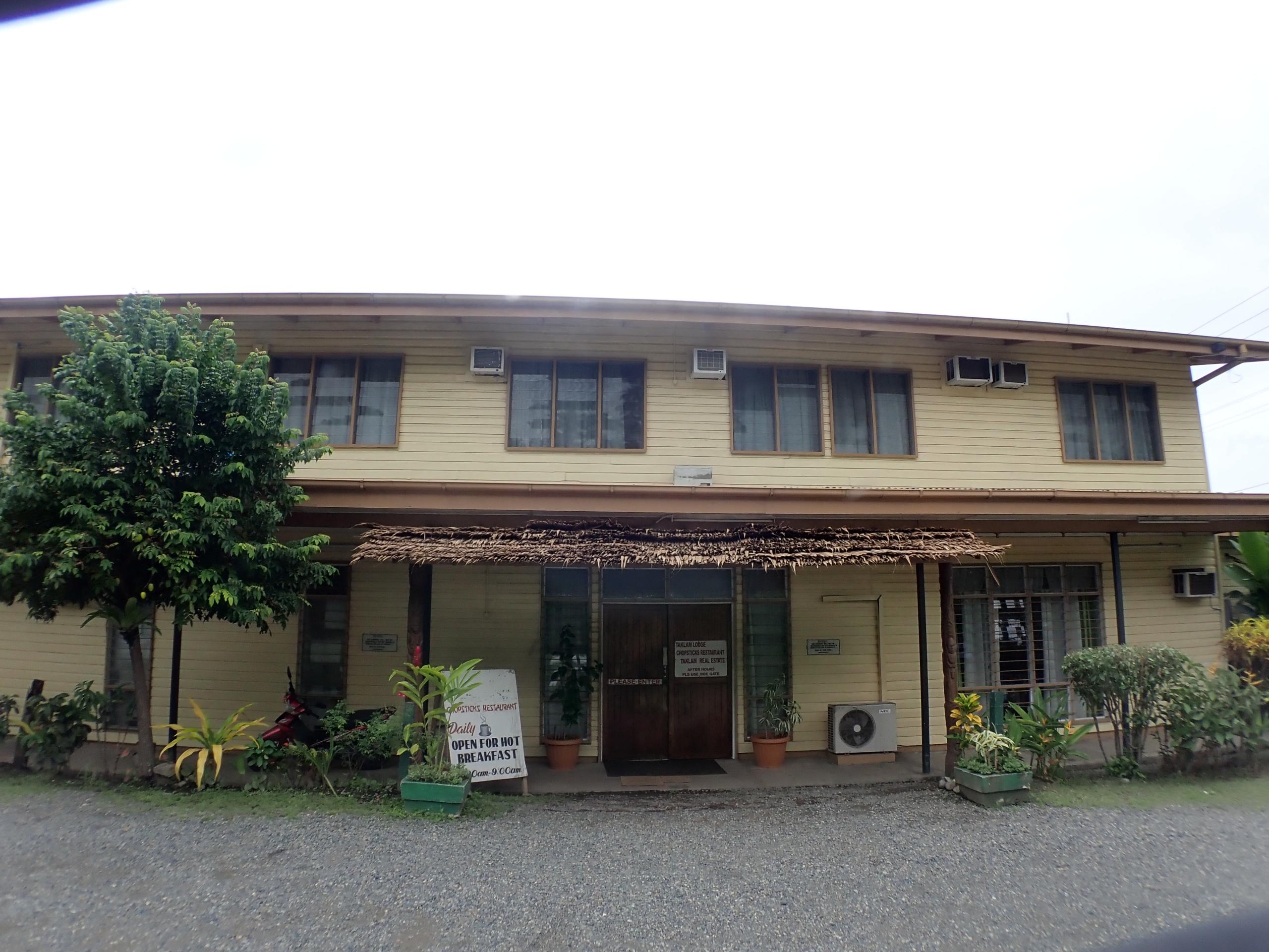 Taklam Lodge Office